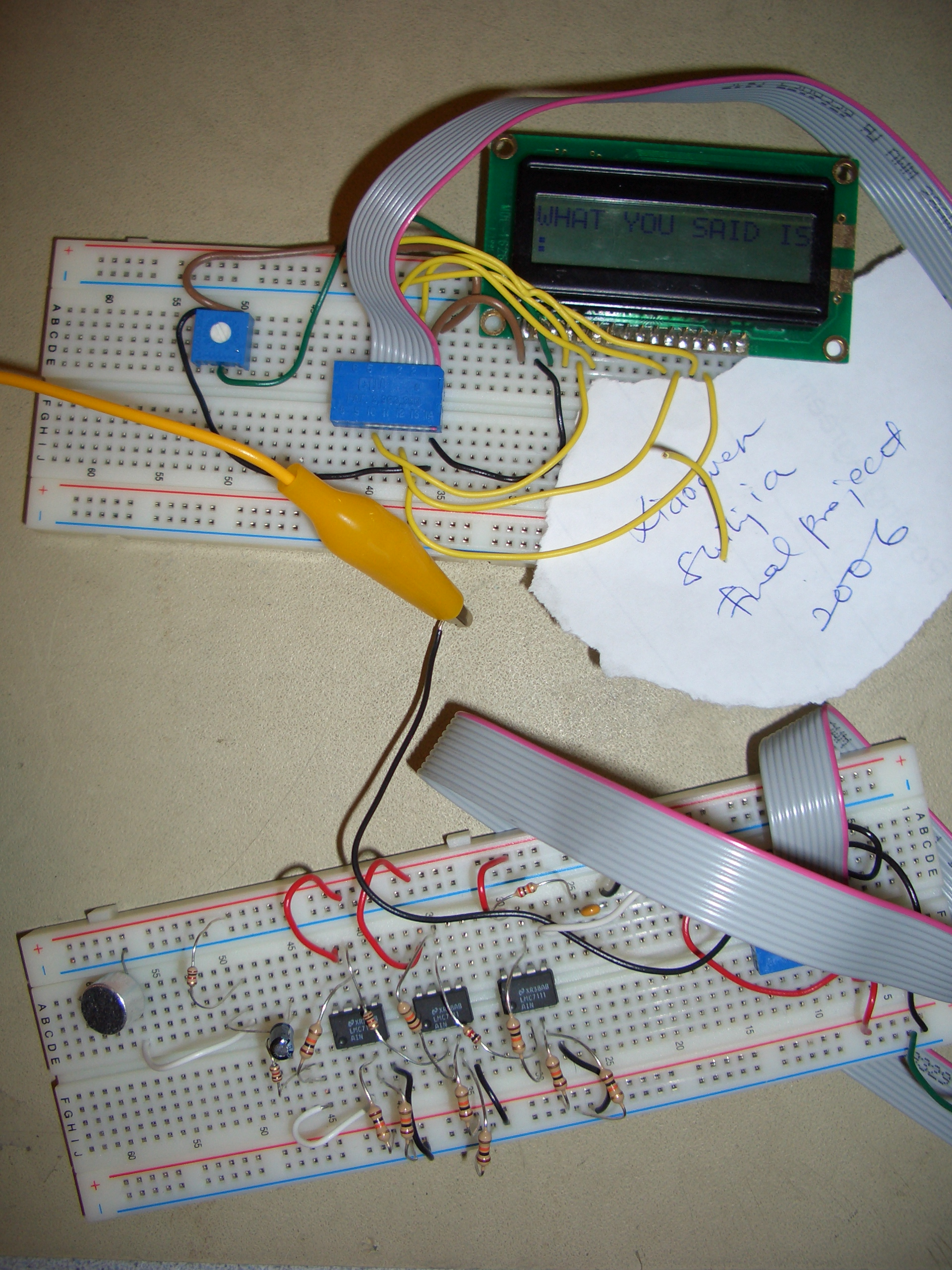 Ece476 Final Project Speech Recognition Security System How To Build Speach Amplifier Voice
